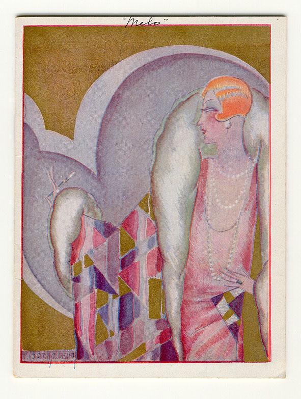 Programmaboekje – Théâtre du Gymnase, omslagontwerp: Vladimir Barjansky (ca. 1930)