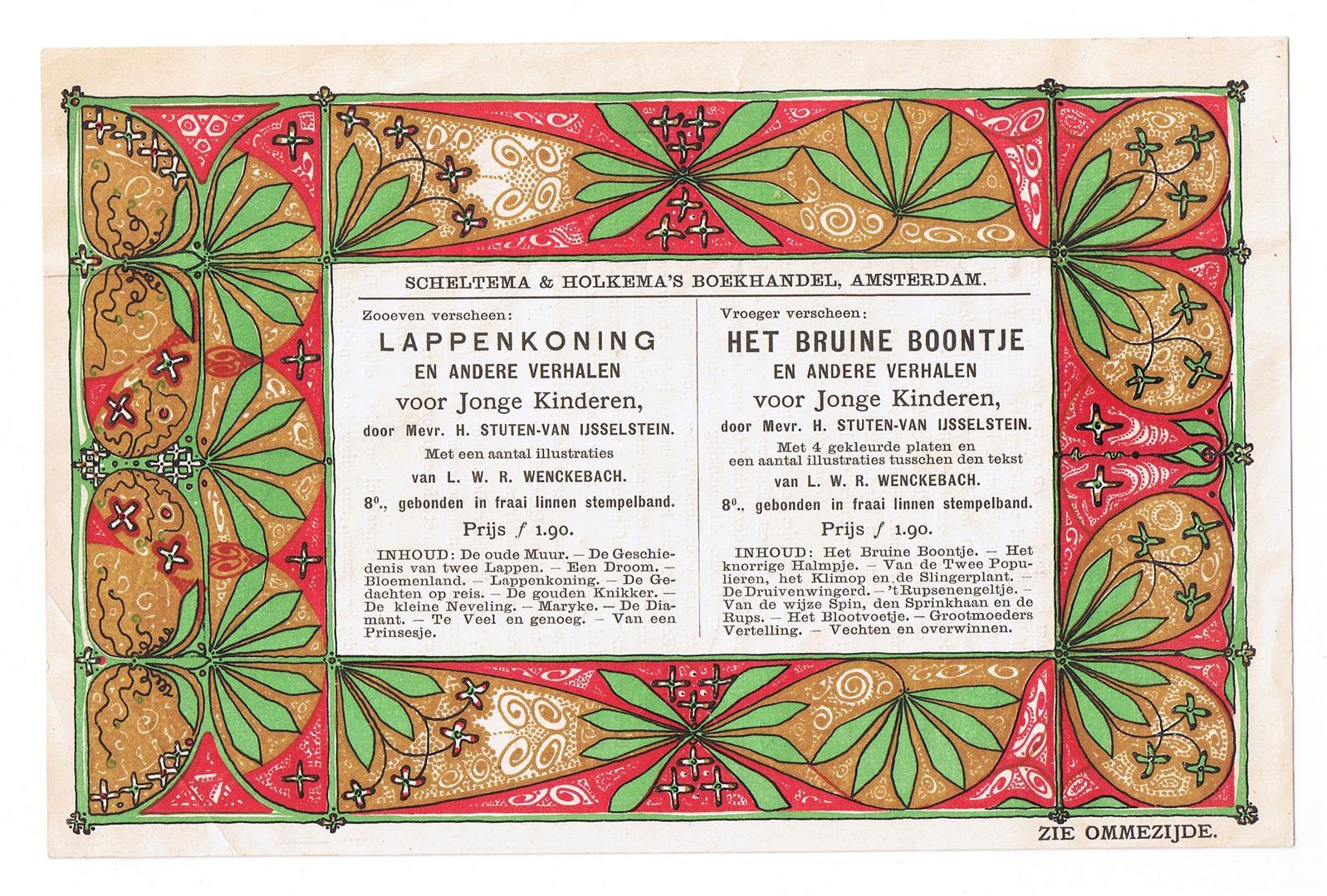 Prospectus 'Lappenkoning en Het bruine boontje', ontwerp: Theo Nieuwenhuis (1899)