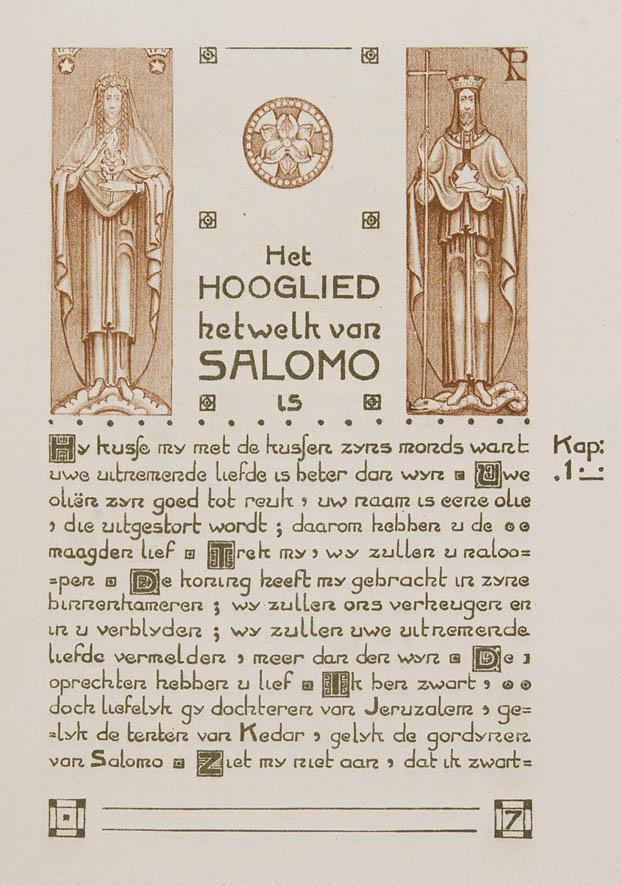 Titelpagina Het Hooglied van Salomo boekversiering Piet Klaarhamer en Bart van der Leck 1905
