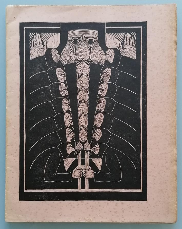 Omslag in memoriam-brochure voor K.P.C. de Bazel, ontwerp: Chris Lebeau (1923)
