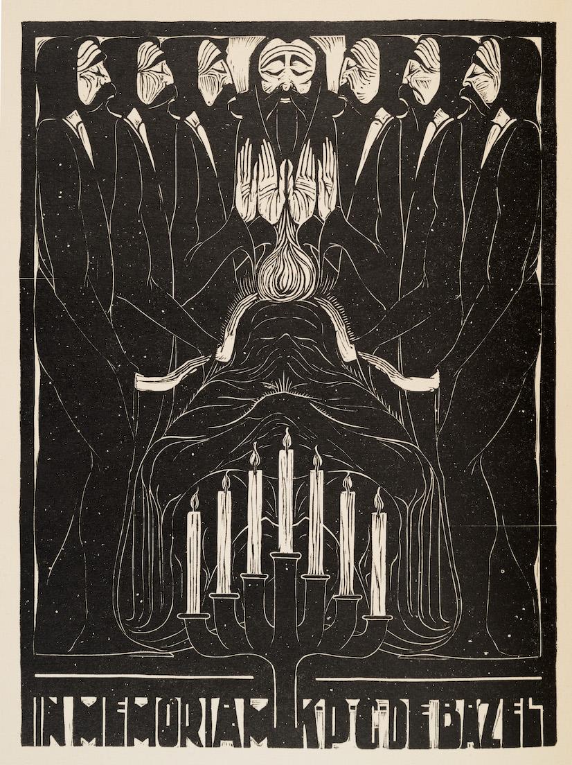houtsnede In memoriam-prent voor K.P.C. de Bazel uit VANK-jaarboek 1922, ontwerp: Chris Lebeau (1923)